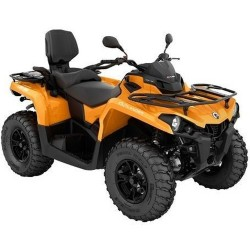 CAN-AM OUTLANDER MAX 450 DPS T ABS 2019